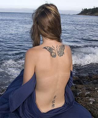 forum sextreffen tattoo im intimbereich