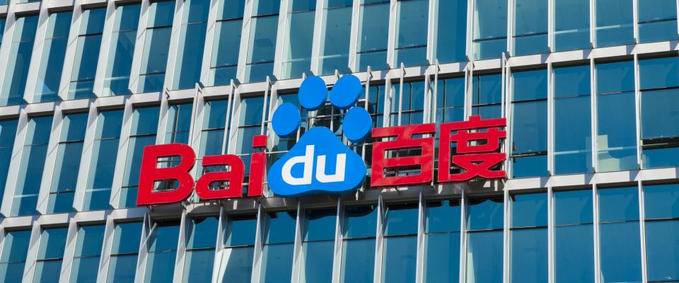 Baidu Aktie News