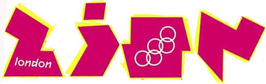 ZION 2012 London Olympiade
